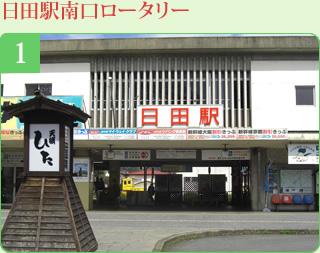 日田駅南口ロータリー